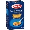 Coquillette import�
