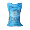 Riz brise Local TERRAL 50kg